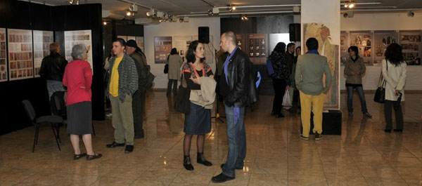 Forum 2010